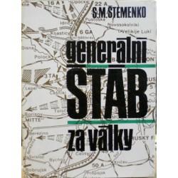 Štemenko S. M. - Generální štáb za války