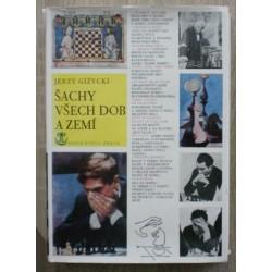 Gižycki Jerzy - Šachy všech dob a zemí