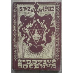 - Židovská ročenka 1982